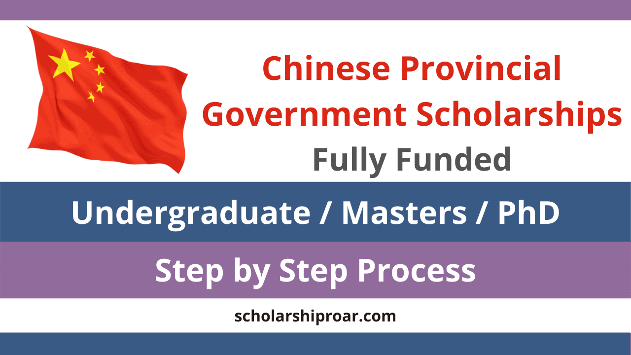 Chinese Provincial Government Scholarships