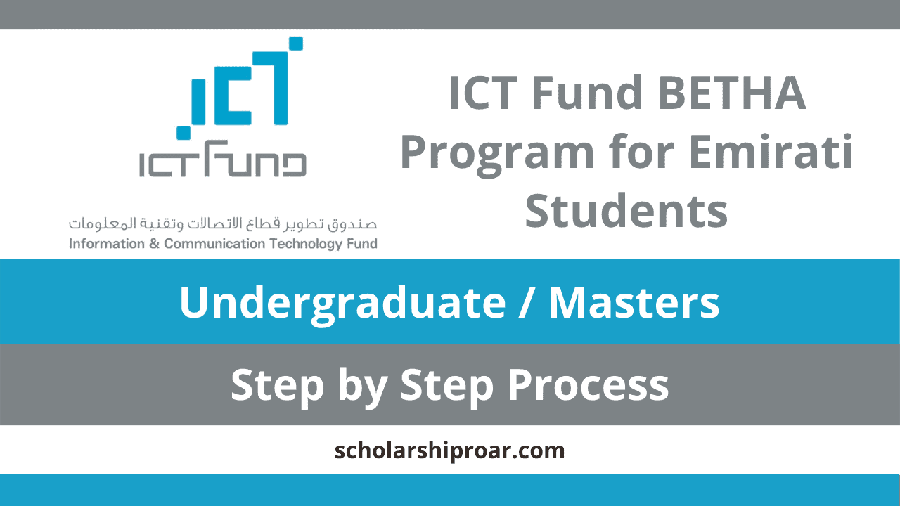 ICT Fund BETHA Program